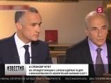 Экс-президента Франции под стражей допрашивают по делу о ливийских миллионах