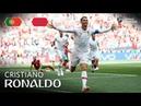 Cristiano RONALDO Goal - Portugal v Morocco - MATCH 3