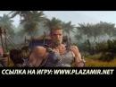 Новая интерейснейшная Браузерная онлайн игра Plazamir