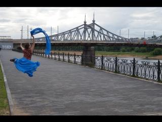 Танец - импровизация