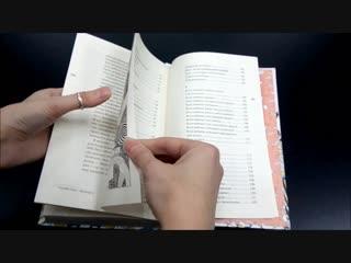 Книжные сливки: 2. «Книга как лекарство для детей» Берту и Элдеркин