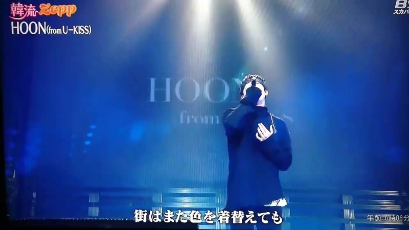 Hoon(from U-KISS) - Rain (Hanryu Zepp~I will give you a chocolate Valentine SP~) 13.02.18