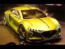 Car Design DS E TENSE Concept
