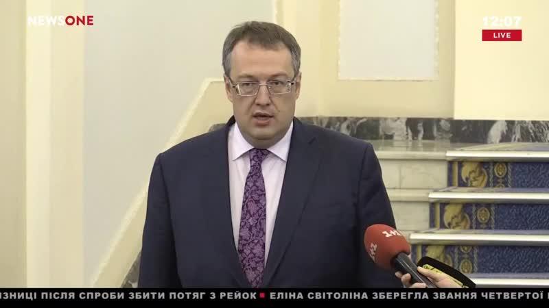 Что то пошло не так – активисты требуют от Геращенко не лгать про убийство