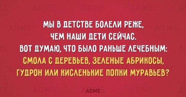 https://pp.vk.me/c7009/v7009442/39ac/d5ZC1OuRbzo.jpg