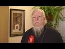 О гонениях на православных священников на Украине
