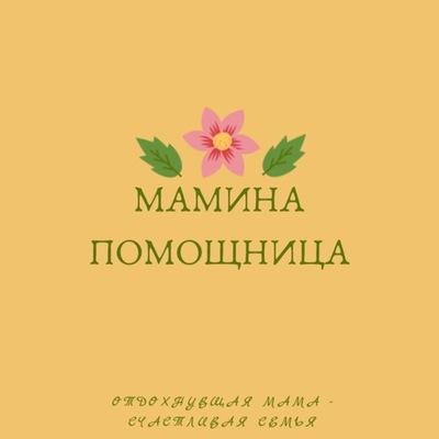 Валентина Архангельская