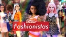 Unbox Daily ALL NEW Barbie Fashionistas - Curvy Petit Tall New Fashion Accessories