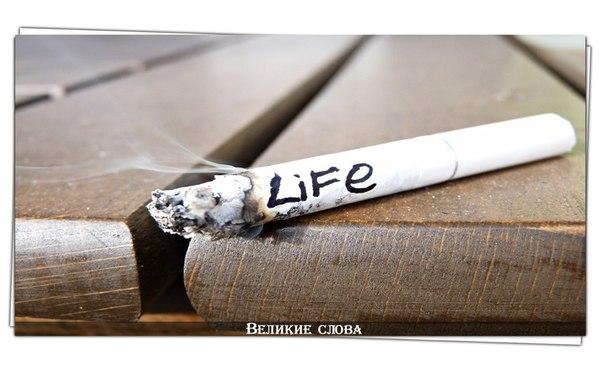 Бросила курить и забеременела форум