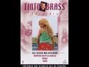Записки Тинто Брасса Порочные отношения _ Part 4 - Improper Liaisons 2002 Италия