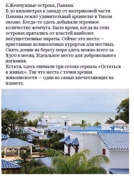Фото №431208270 со страницы Юлии Ананьевой