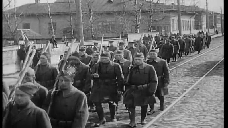 Американская интервенция в Россию. Архангельск, 1919 год