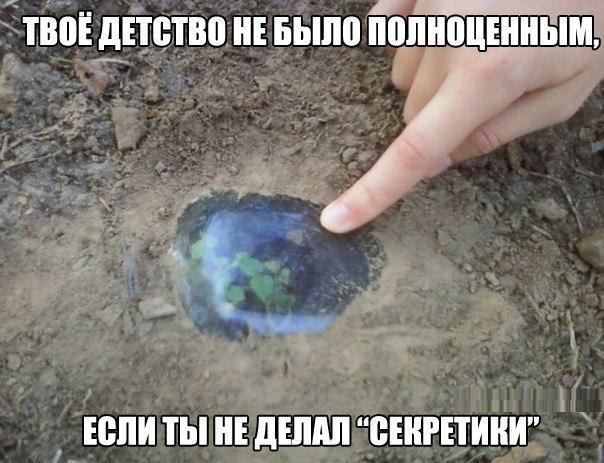 http://cs617226.vk.me/v617226014/16a7/2DsIVElh1WM.jpg