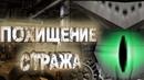Zanzarah The Hidden Portal - Прохождение Хардкора с Новыми Аренами - Гном Похитил Стража 5