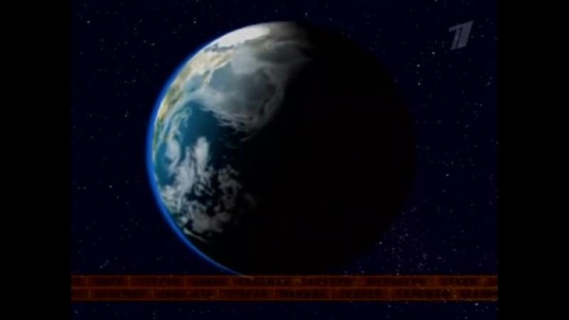 Конец эфира Первого канала часы УЭИТ ВИD of Doom