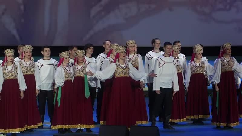 Закрытие фестиваля Лучезарный Ангел 2018 7 ноября Хор Пятницкого