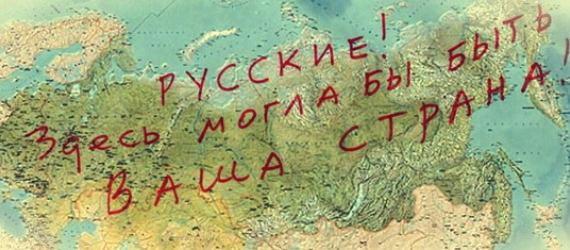 Генсек ООН советует обращаться с просьбой о миротворцах в Совбез - Цензор.НЕТ 1610