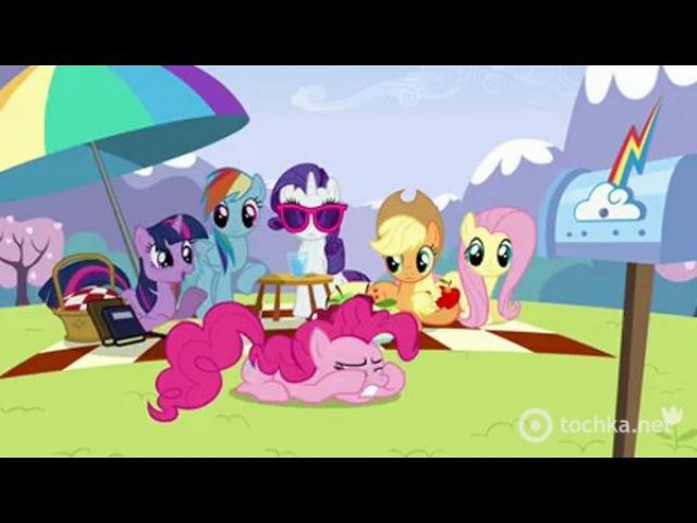 Мой маленький пони. Дружба - это чудо 3 сезон 7 серия смотреть онлайн трейлер бесплатно