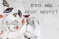 Анжелла Майская, 19 апреля 1989, Санкт-Петербург, id20839901