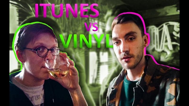 GEMY vlog (VINYL VS iTunes)? Винил, аудиокасеты, мр3 и физические носители