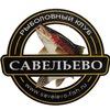 Савельевские пруды-платная рыбалка в Подмосковье
