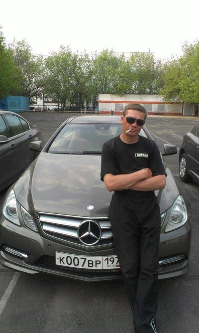 Александр Сыпков, 16 февраля , Саратов, id211574706