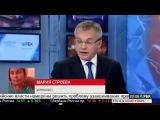 Журналистка в прямом эфире российского канала попустила ведущего правдой о событиях в Киеве