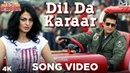 Dil Da Karaar Song Video - Mel Karade Rabba | Superhit Punjabi Songs | Jimmy Shergill, Neeru Bajwa