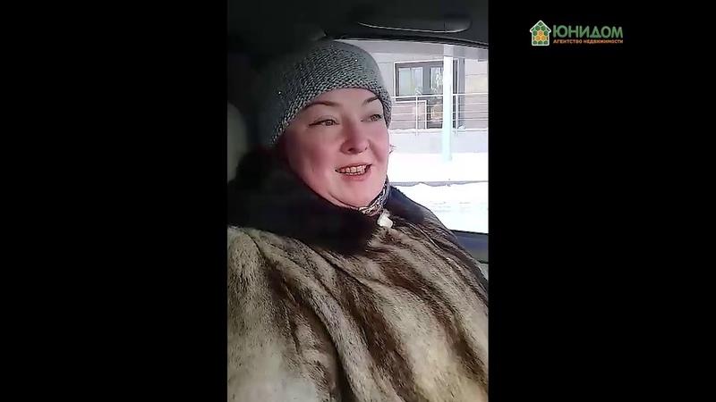 Ильина Татьяна Анатольевна о работе Таксановой Айгерим