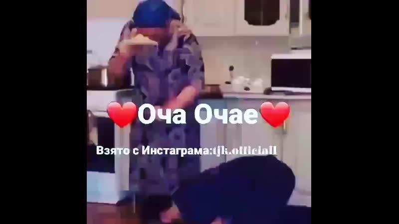 Hakimova on Instagram_ _Оча очае ба руят зорум оча(MP4).mp4