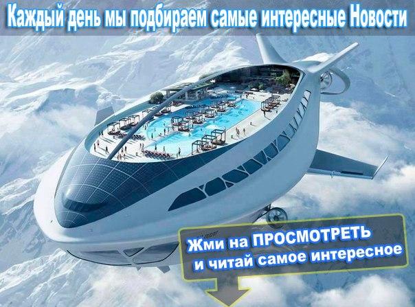Возможно так будет выглядеть следующее поколение круизных судов.