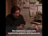 Юрий Шевчук о колоссальной разнице двух Россий
