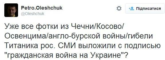 """Эттингер надеется, что сегодня состоится """"последняя трехсторонняя встреча"""" Украины, ЕС и России - Цензор.НЕТ 4692"""