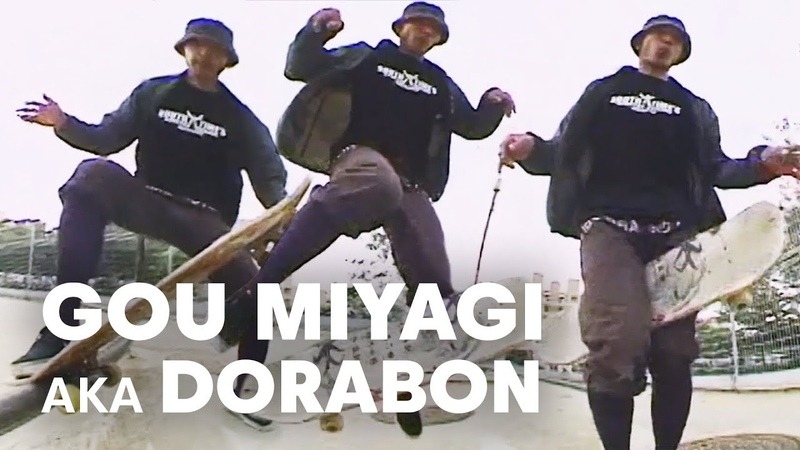 The Man, the Myth, the Legendary Skateboarder Gou Miyagi | 奇才の日本人スケーター宮城 豪