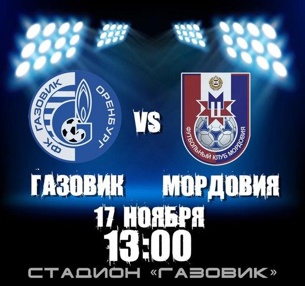 Немного о футболе и спорте в Мордовии (продолжение 4) G3fAWq8axXA