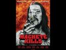 Мачете убивает / Machete Kills, 2013.дубляж,MPEG-4-AVC.BluRay-Remux(1080p)