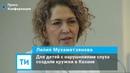 Для детей с нарушениями слуха создали кружки в Казани