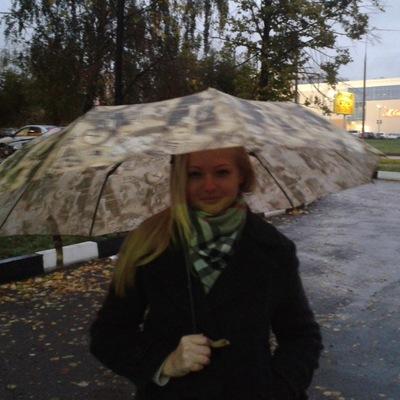 Арина Алтынова, 22 мая 1992, Москва, id109297171