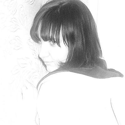 Дарья Рябова, 3 мая 1989, Уфа, id140690418