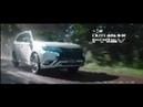 アウトランダーPHEV 「電気で駆けるSUV」篇 30秒