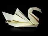 Лебедь  оригами, origami swan. КАК сделать Лебедя из бумаги.