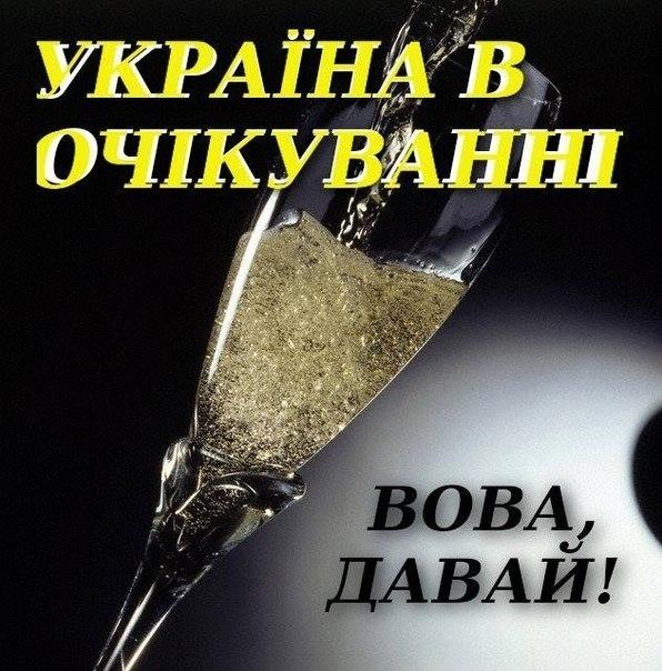 Адвокат Давыдовой объяснил, почему против нее закрыли дело о госизмене за звонок в посольство Украины - Цензор.НЕТ 1443