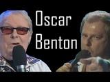 Блюз от ОскараOscar Benton - Bensonhurst Blues