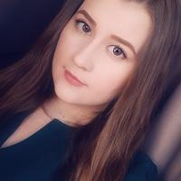 Ирина Клепинина