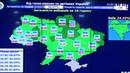 Выборы в Верховную Раду 2019 - Результаты табло ЦВК прямой эфир.