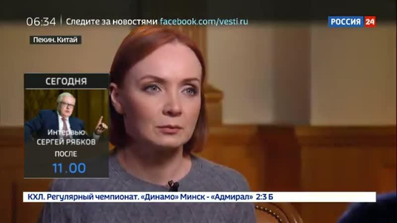 Рябков формального выхода из ДРСМД 2 февраля не будет