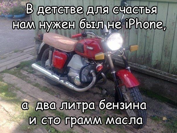 http://cs617126.vk.me/v617126940/4883/o2F7zROuzCc.jpg