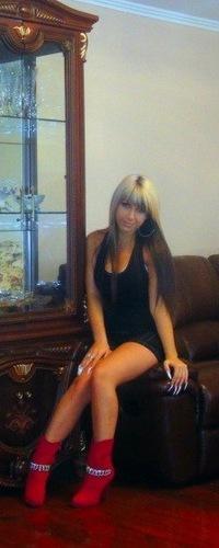 Юлия Файзова, 13 октября , Москва, id10500282