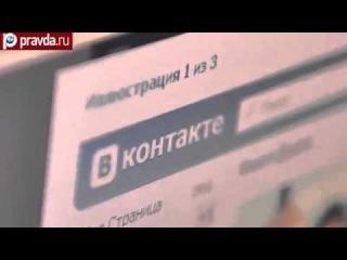 Порнография Вконтакте