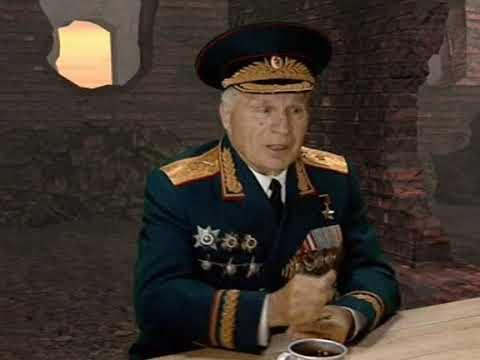 Воспоминания ветерана артиллериста Героя Советского Союза 1 фильм